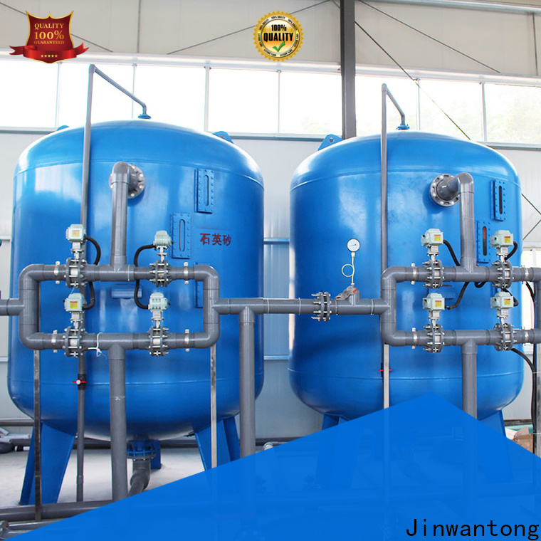 high effecient best sand filter company for alga removal
