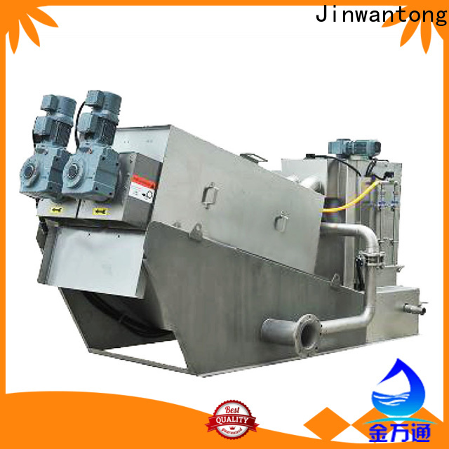 real screw sludge dewatering machine wholesale for resource recovery