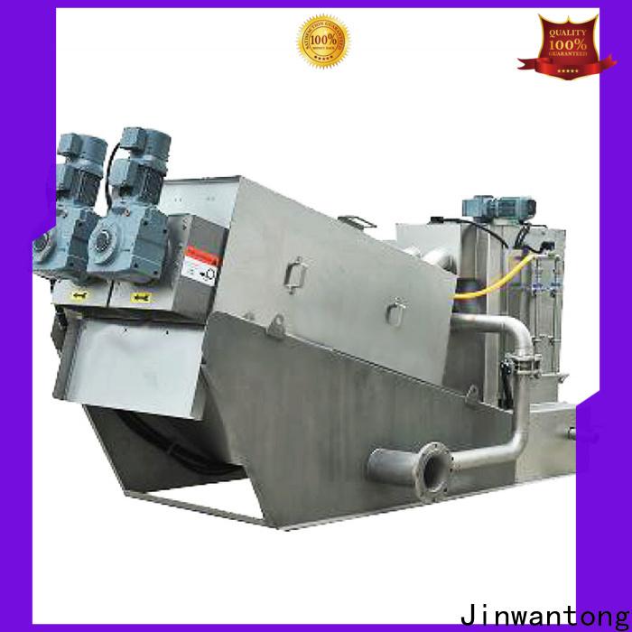 low cost sludge dewatering machine screw press manufacturers for wineries